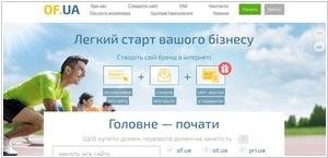 joomla сайт шаблон хостинга