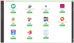 CleverBox CRM